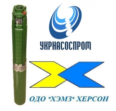 Насос ЭЦВ 6-6,3-300 производства Херсон ХЭМЗ