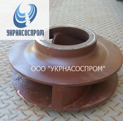 РабочееколесонасосаСМ100-65-200/4б