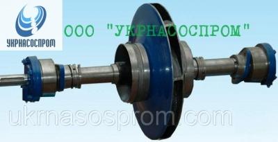Ротор насоса 1Д630-90б
