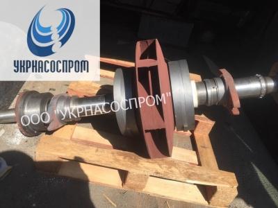Ротор насоса 1Д1250-125а