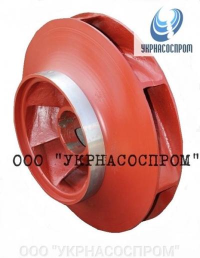 Рабочее колесо насоса 1Д630-90б