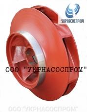 Рабочее колесо насоса Д630-90б